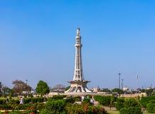 Minar-e-Pakistan, een nationaal monument in Lahore, Pakistan royalty-vrije stock afbeeldingen