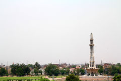 Minar-e-Pakistan and Iqbal Park Stock Image