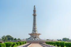 Minar e Pakistan, Lahore, Punjab, Pakistan. Minar e Pakistan is one of the symbols of Pakistan located in Iqbal Park near Badshahi Mosque, Lahore, Pakistan on royalty free stock images