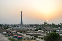 Minar e Pakistan Lahore, Punjab, Pakistan. A view of one of the symbols of Pakistan, located next to Badshah e Mosque, Lahore, Pakistan Royalty Free Stock Images