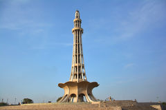 Minar E Pakistan Lahore. Minar E Pakistan (literally Tower of Pakistan) is a public monument located in Iqbal Park which is one of the largest urban Royalty Free Stock Photography