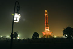 Minar E Pakistan. Minar-e-Pakistan Tower of Pakistan is a public monument located in Iqbal Park Lahore, Pakistan. The tower was constructed during the 1960s on Stock Photography