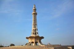 Minar E Paquistán Fotografía de archivo libre de regalías