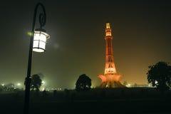 Minar E Paquistán fotografía de archivo