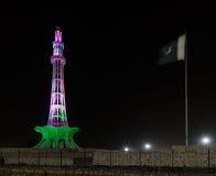 Minar e Paquistán Lahore imagen de archivo libre de regalías