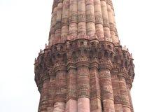 minar qtub arkivfoto