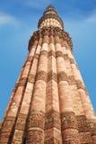 minar qutab Royaltyfri Foto
