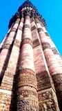 minar qutb Στοκ Φωτογραφία