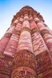 minar qutub arkivfoto
