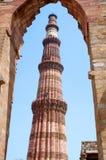 minar qutub στοκ εικόνες