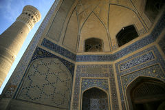 minaret Zdjęcie Royalty Free
