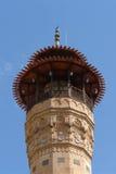 minaret Obraz Stock