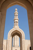Minaret and Arches Royalty Free Stock Photo