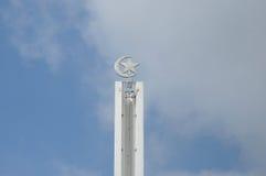 Minaret detail of Negeri Sembilan State Mosque in Negeri Sembilan, Malaysia Royalty Free Stock Photos