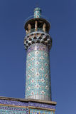 Minaret in Hamedan Stock Photo