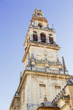 Minaret Mosque Cordoba, Spain Stock Photos