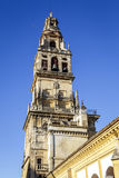 Minaret Mosque Cordoba, Spain Royalty Free Stock Images