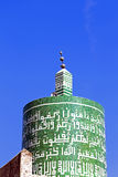 Minaret of the mosque in Moulay Idriss Morocco Stock Images