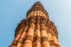 Minaret Qutub Minar w Delhi Obrazy Royalty Free