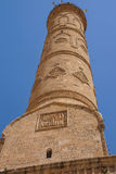 Minaret of Ulu Cami Stock Images