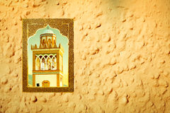 Minaret through a window. A view of a moorish minaret through an arch window space Stock Photography