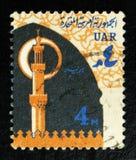 Minareto alla notte, serie di simboli nazionali, circa 1964 Fotografia Stock