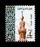 Minareto della moschea di Mardani, serie di simboli nazionali, circa 1965 Fotografia Stock Libera da Diritti