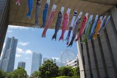 Minatomirai 21 Zdjęcie Royalty Free