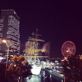 Minatomirai royalty free stock photos