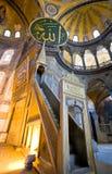 Minbar en Aya Sophia, Estambul, Turquía Foto de archivo
