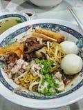 Minced pork noodles Stock Photo