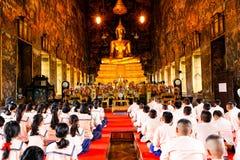 Mindfulness na mente pela meditação Imagens de Stock Royalty Free