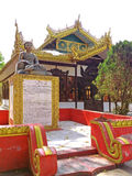 Mindon国王雕象在Kuthodaw 免版税库存图片