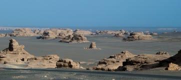 Mine de forme de relief de Yadan Photographie stock libre de droits