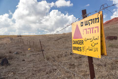 Mine field in northern Israel Stock Images