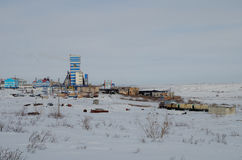 Mine in Vorkuta. North of Russian Federation Royalty Free Stock Photo