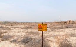 Minefield in Jordan valley, Israel. Royalty Free Stock Photography