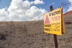 Minenfeld in Nord-Israel Stockbilder