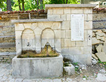 Mineral source in Balkan village Stock Images