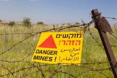 mines image libre de droits