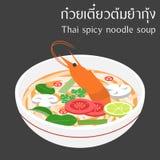 Minestra di pasta piccante tailandese Fotografia Stock Libera da Diritti