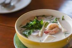 Minestra tailandese del latte di noce di cocco Immagine Stock Libera da Diritti