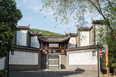 Ming Culture Village Royalty Free Stock Photo