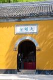 Ming Dynastii Świątynia Zdjęcie Royalty Free