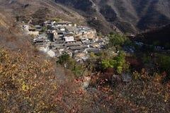 Ming Dynasty village of Cuandixia Royalty Free Stock Photo