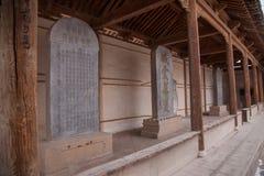 Ming Great Wall Jiayuguan City Beilin. Ming Great Wall Jiayuguan City, Gansu Beilin royalty free stock image