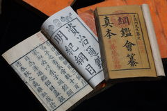 Ming and Qing history class bindings Royalty Free Stock Image