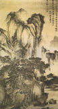 Ming Tang Yin Mountain pine painting. Eastphoto, tukuchina, Ming Tang Yin Mountain pine painting, Still life, Painting Royalty Free Stock Photos