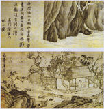 Ming Tang Yin painting Stock Photos