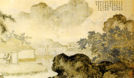 Ming Tang Yin painting Stock Photography